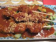 BOK Sushi Bar